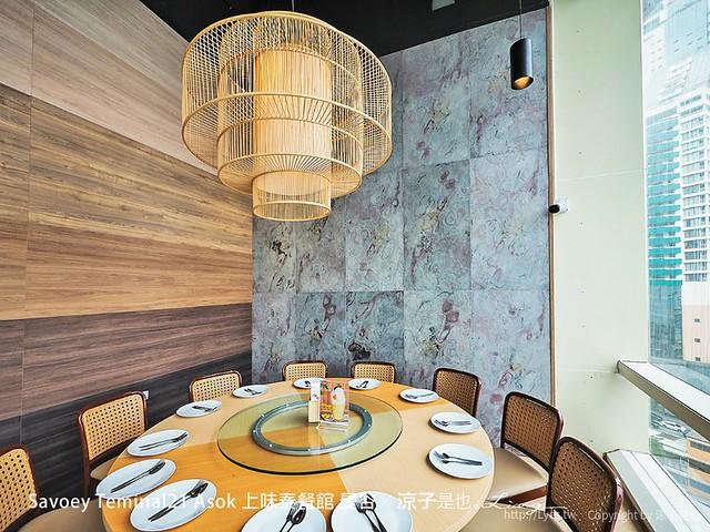 Savoey Teminal21 Asok 上味泰餐館 曼谷 12
