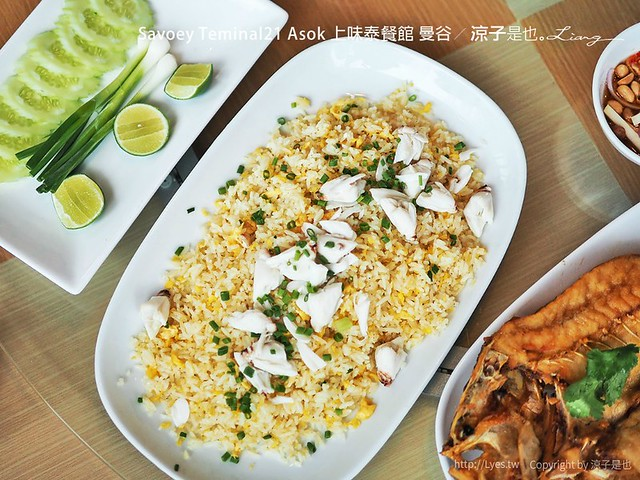 Savoey Teminal21 Asok 上味泰餐館 曼谷 33