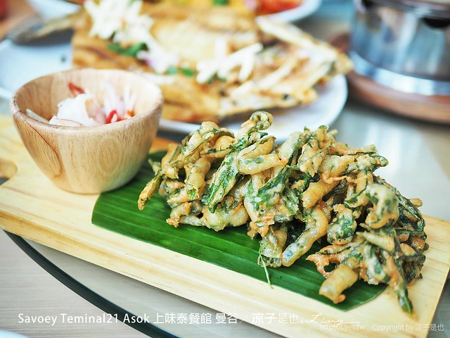 Savoey Teminal21 Asok 上味泰餐館 曼谷 50
