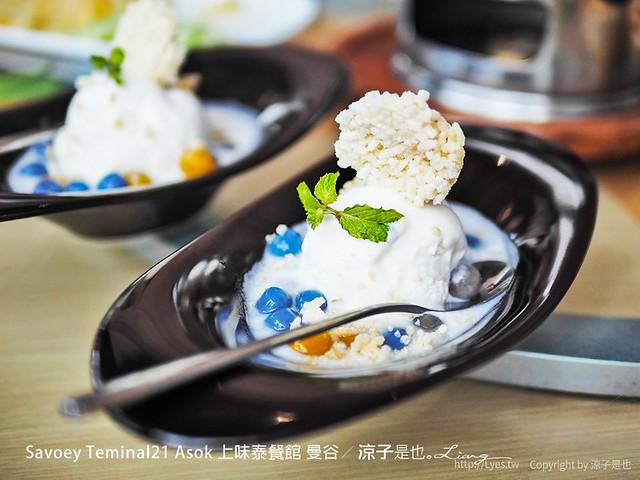 Savoey Teminal21 Asok 上味泰餐館 曼谷 54