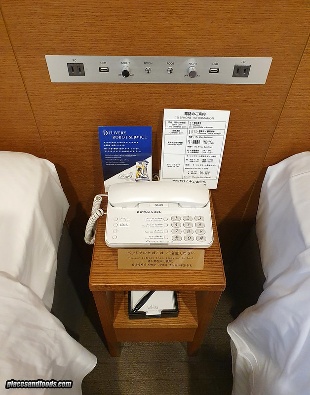 shinjuku washington hotel room phone