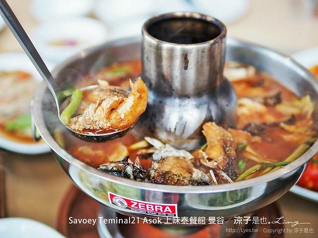 Savoey Teminal21 Asok 上味泰餐館 曼谷 46