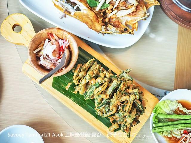 Savoey Teminal21 Asok 上味泰餐館 曼谷 49