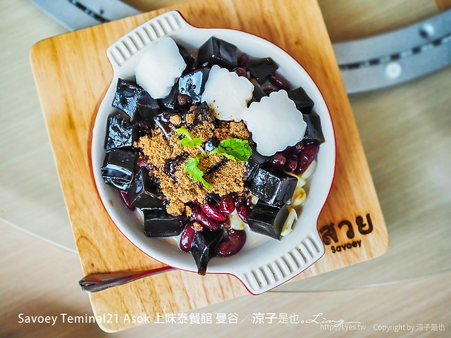 Savoey Teminal21 Asok 上味泰餐館 曼谷 58