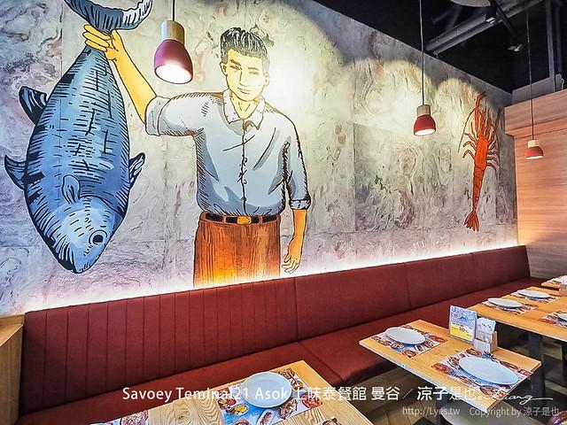 Savoey Teminal21 Asok 上味泰餐館 曼谷 63