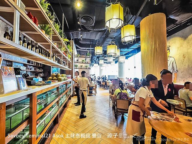 Savoey Teminal21 Asok 上味泰餐館 曼谷 4