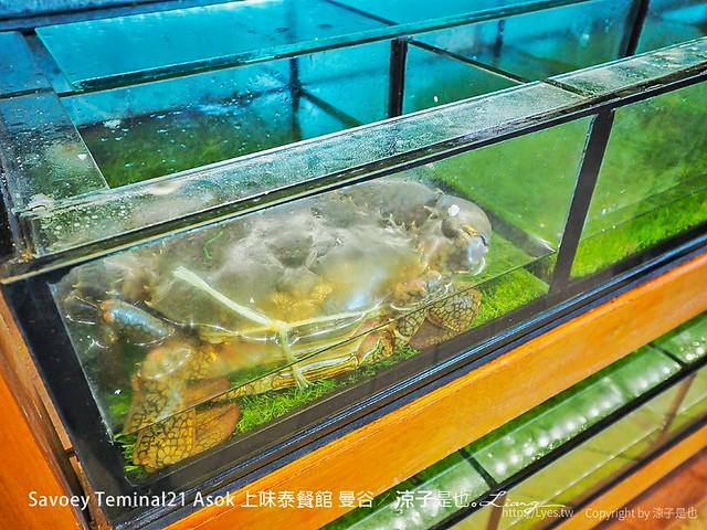 Savoey Teminal21 Asok 上味泰餐館 曼谷 14