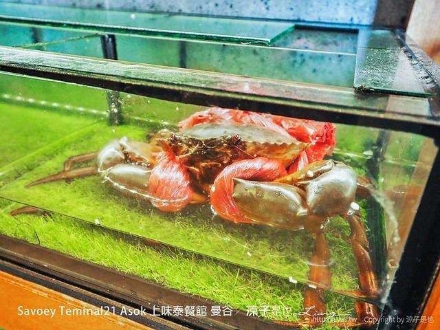 Savoey Teminal21 Asok 上味泰餐館 曼谷 15
