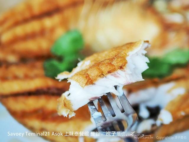 Savoey Teminal21 Asok 上味泰餐館 曼谷 48