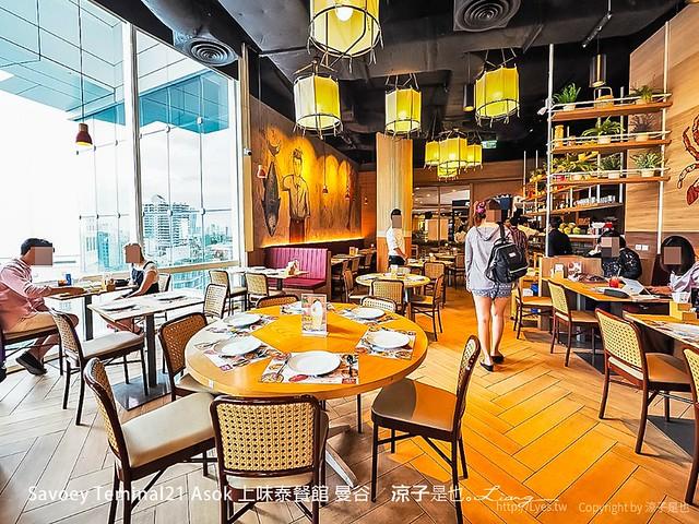 Savoey Teminal21 Asok 上味泰餐館 曼谷 61
