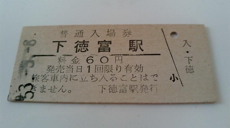 F1000489
