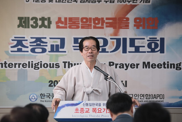 Korea-2019-05-23-IAPD Begins Monthly Prayer Service in Korea