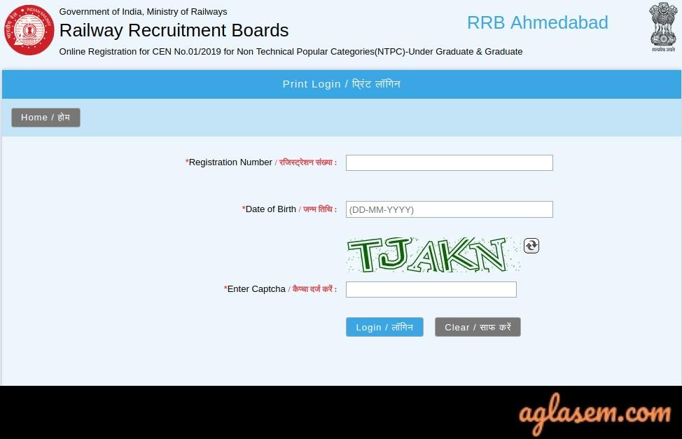RR NTPC Application Status