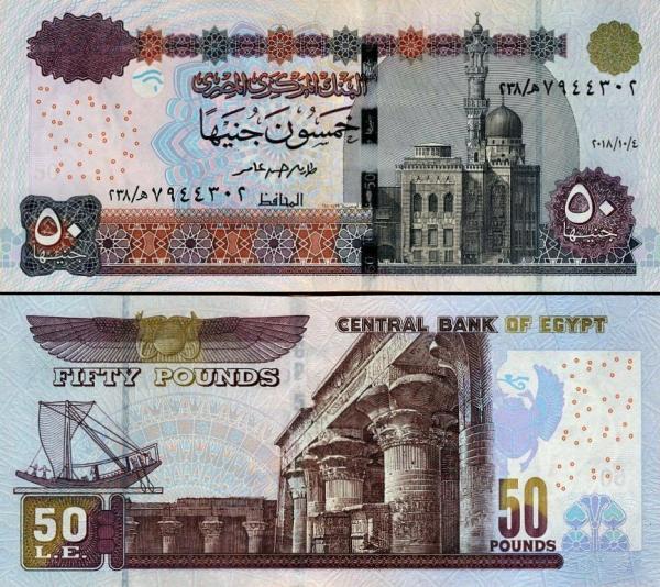 50 egyptských libier Egypt 2018, P66d