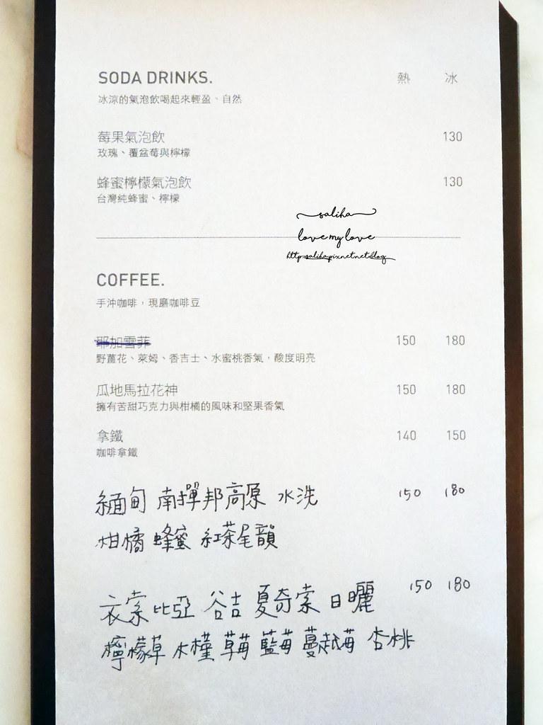 台北好吃甜點下午茶咖啡廳推薦果果Guoguo蛋糕價位訂位菜單menu (2)