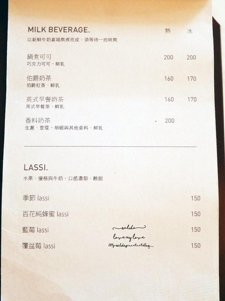 台北好吃甜點下午茶咖啡廳推薦果果Guoguo蛋糕價位訂位菜單menu (3)