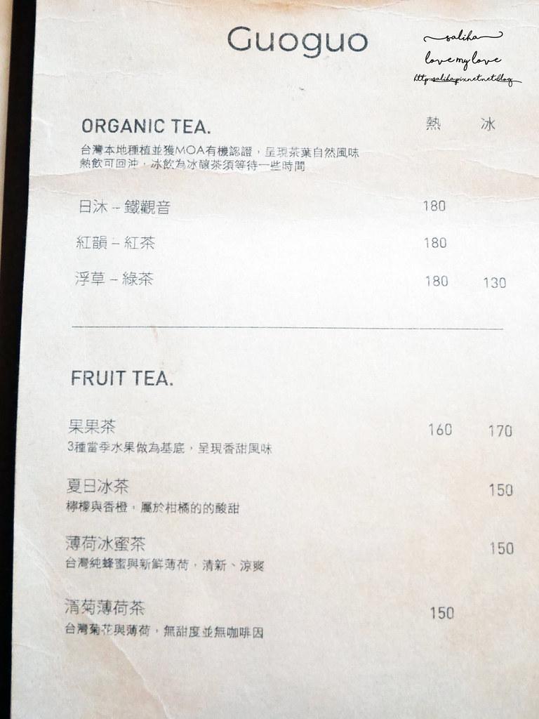 台北好吃甜點下午茶咖啡廳推薦果果Guoguo蛋糕價位訂位菜單menu (1)