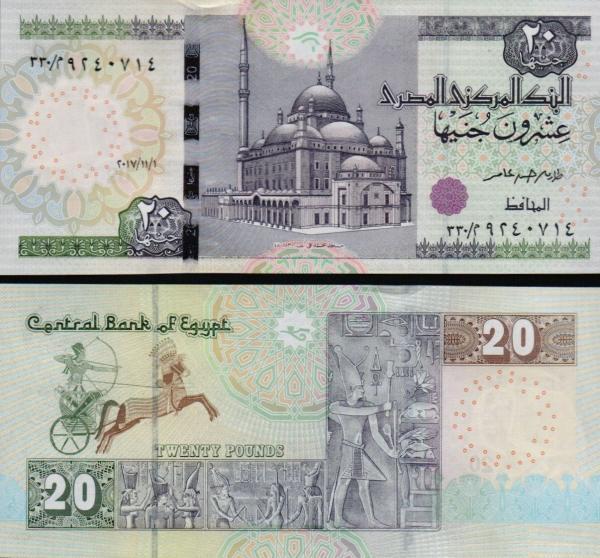 20 egyptských libier Egypt 2017, P65f