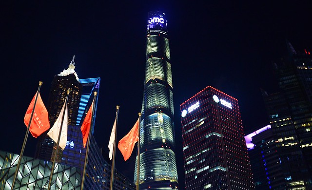 Shanghai - Flags and Towers