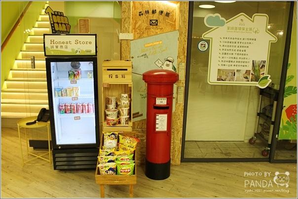 台中逢甲葉綠宿旅館 Fengjia Green Hotel (9)