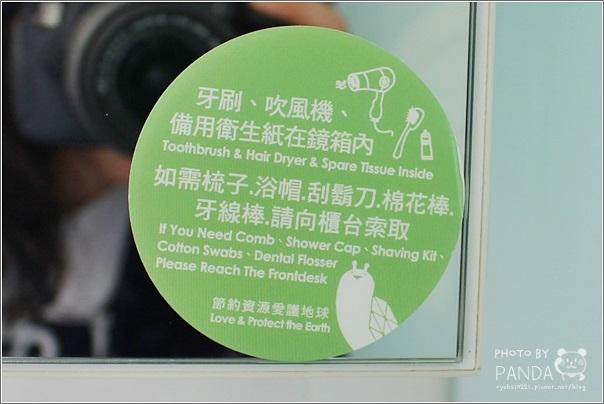 台中逢甲葉綠宿旅館 Fengjia Green Hotel (15)