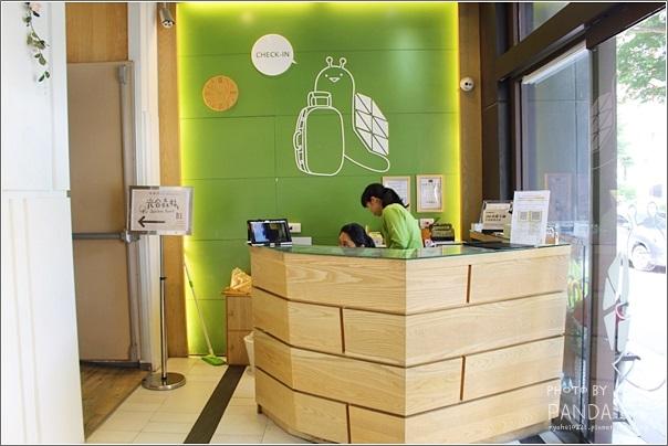 台中逢甲葉綠宿旅館 Fengjia Green Hotel (33)