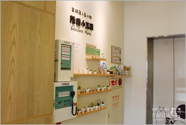 台中逢甲葉綠宿旅館 Fengjia Green Hotel (32)