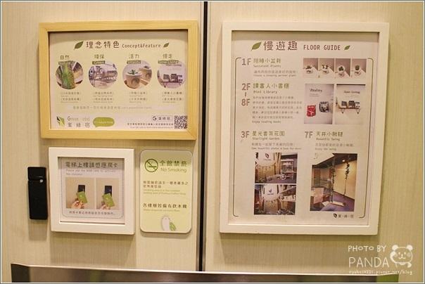 台中逢甲葉綠宿旅館 Fengjia Green Hotel (31)