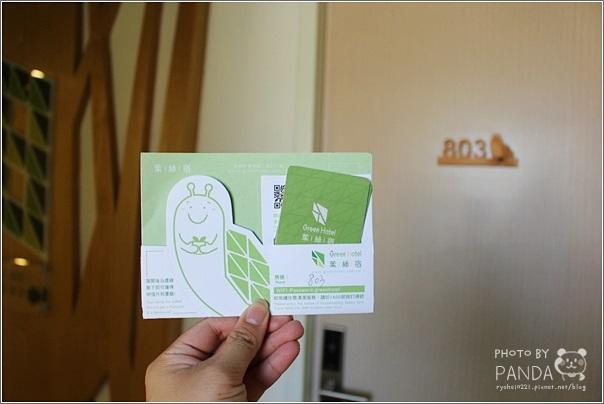台中逢甲葉綠宿旅館 Fengjia Green Hotel (24)