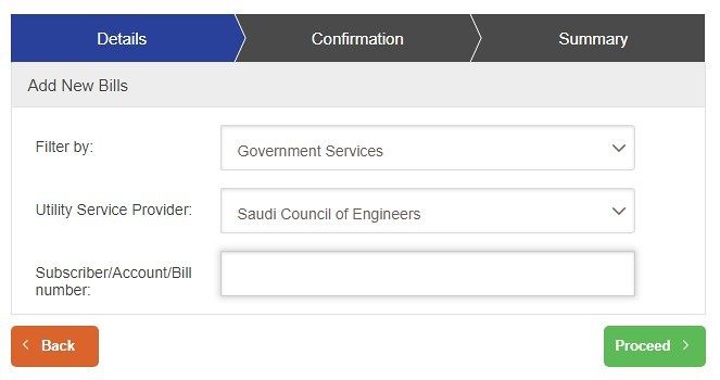 5198 How to pay Saudi Council of Engineers fee online 03