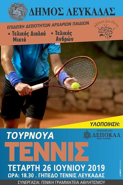 depokal afisa tennis 2019