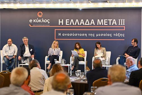CS00936_Day1_Ελλάδα Μετά ΙΙΙ
