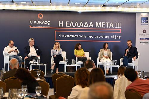 CS00998_Day1_Ελλάδα Μετά ΙΙΙ