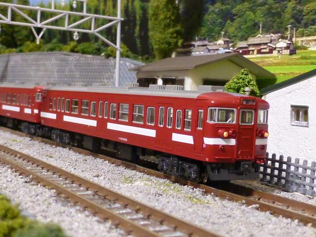 Kato 115-2000 series (Minobu Line)