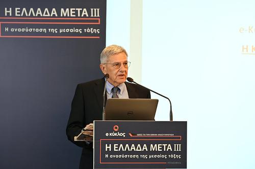 CS01088_Day1_Ελλάδα Μετά ΙΙΙ
