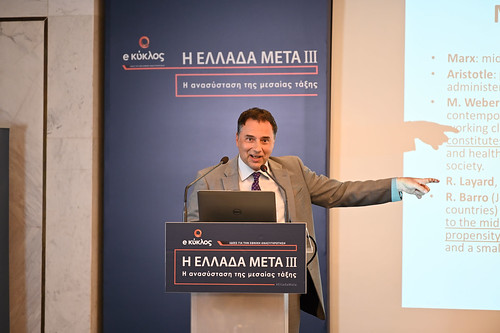 CS01130_Day1_Ελλάδα Μετά ΙΙΙ