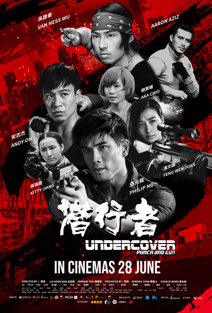 Filem Undercover Punch And Gun