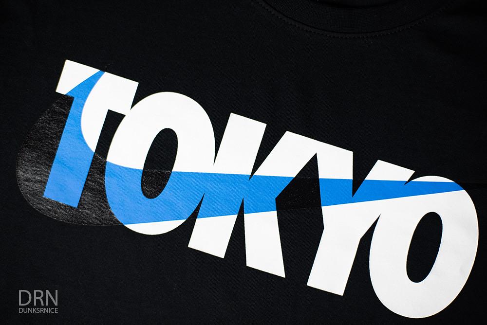 Tokyo Nike.