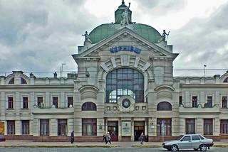 CZERNOWITZ Bahnhof 1b1