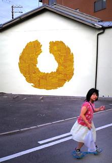 Street Art Osaka City Kitakagaya Ricoh GR III