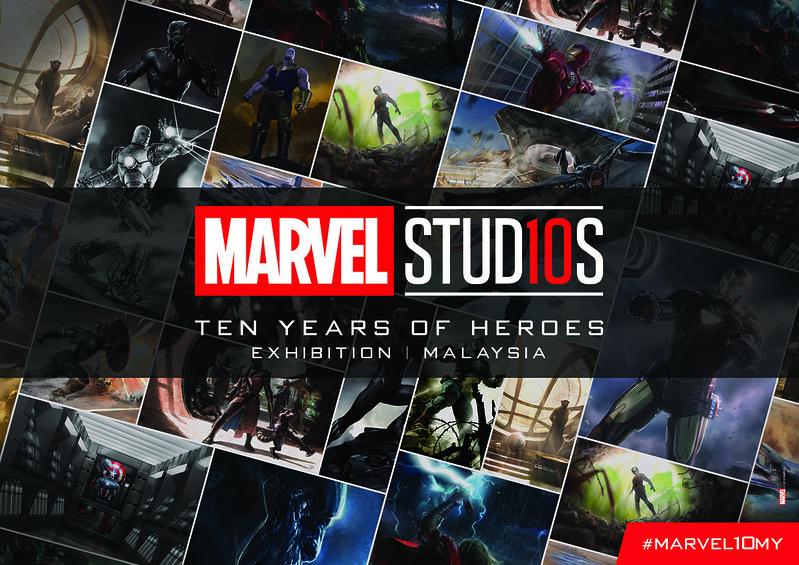 Marvel Exhibition_Keyart