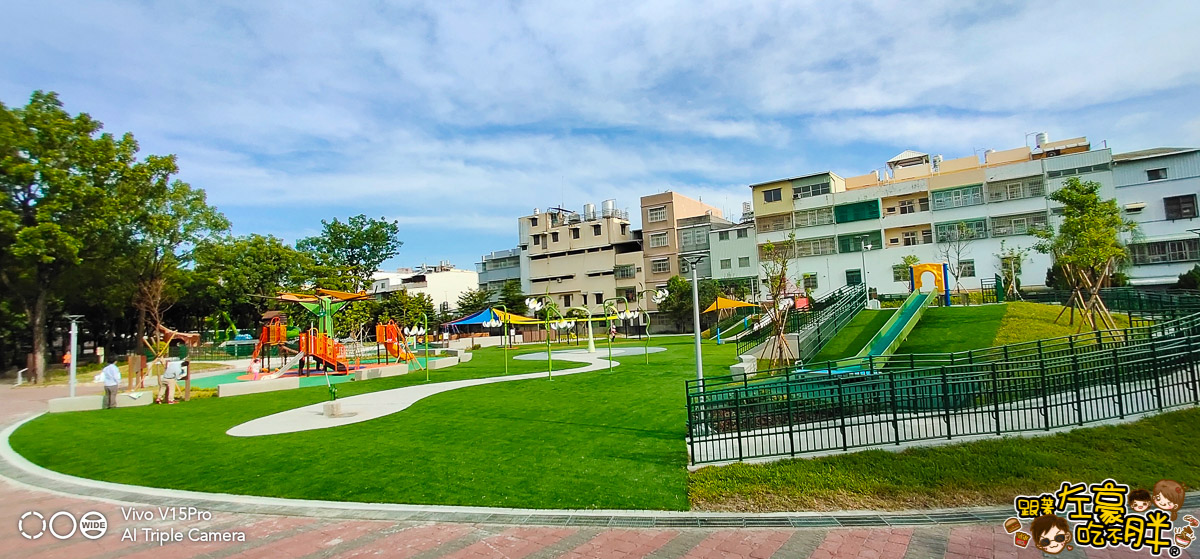 屏東和平公園共融遊戲場-16