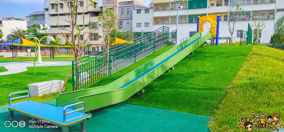 屏東和平公園共融遊戲場-1