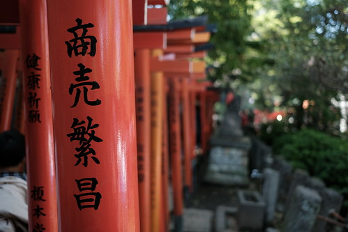 谷根千散歩〜根津神社