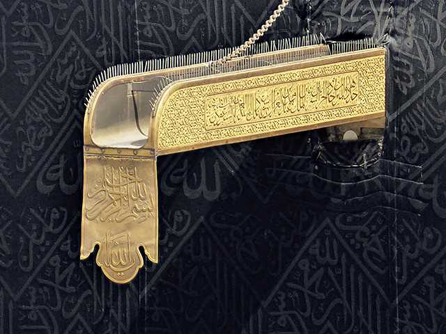 3077 6 Lesser Known facts about Meezab-al-Rahmah of Kaaba 01