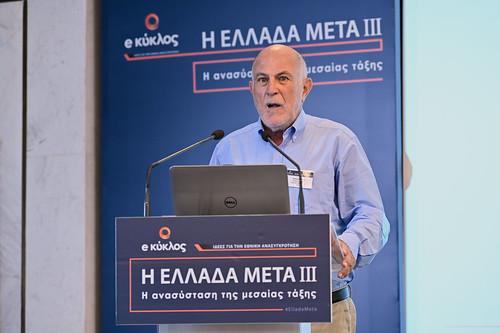 CS02086_Day2_Ελλάδα Μετά ΙΙΙ