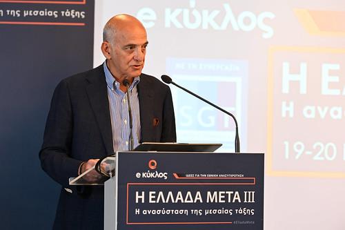 CS01729_Day2_Ελλάδα Μετά ΙΙΙ