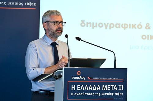 E-Kyklos_ElladaMetaIII-2019_Day02_CS02323
