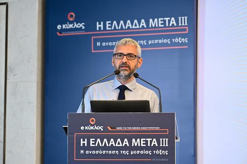 E-Kyklos_ElladaMetaIII-2019_Day02_CS02304