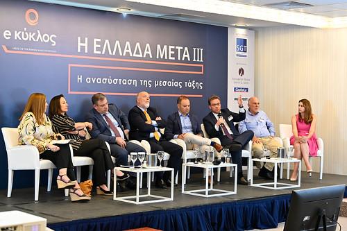 CS02264_Day2_Ελλάδα Μετά ΙΙΙ